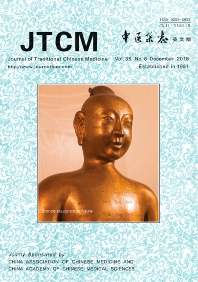 Cover image for Journal of Traditional Chinese Medicine