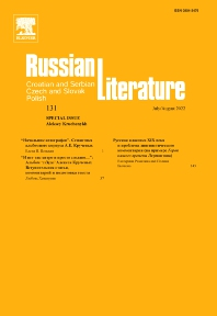 Russian Literature - ISSN 0304-3479