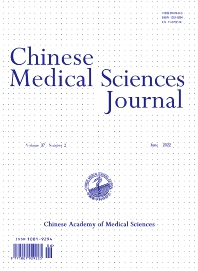 Cover image for Chinese Medical Sciences Journal