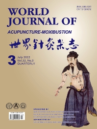 World Journal of Acupuncture - Moxibustion - ISSN 1003-5257