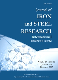 Journal of Iron and Steel Research, International - ISSN 1006-706X