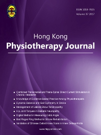 Cover image for Hong Kong Physiotherapy Journal