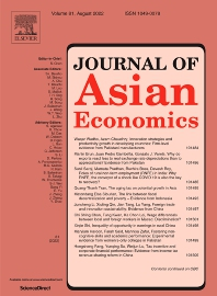 Cover image for Journal of Asian Economics
