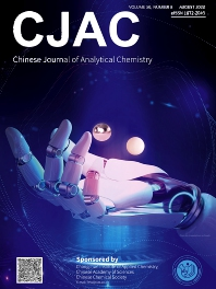 Cover image for Chinese Journal of Analytical Chemistry