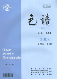 Cover image for Chinese Journal of Chromatography