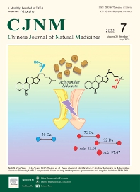 Cover image for Chinese Journal of Natural Medicines