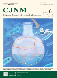 Natural Products Reports Impact Factor