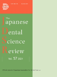 Cover image for Japanese Dental Science Review
