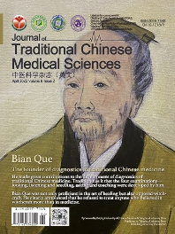 Cover image for Journal of Traditional Chinese Medical Sciences