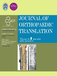 Cover image for Journal of Orthopaedic Translation