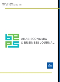 Cover image for Arab Economic and Business Journal