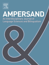 cover of Ampersand