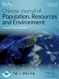 Chinese Journal of Population, Resources and Environment