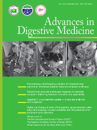 Cover image for Advances in Digestive Medicine