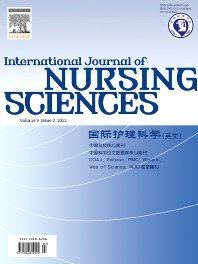 Cover image for International Journal of Nursing Sciences