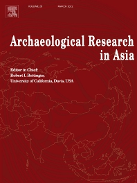 Cover image for Archaeological Research in Asia