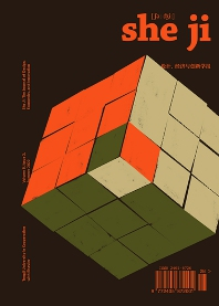 Cover image for She Ji: The Journal of Design, Economics, and Innovation