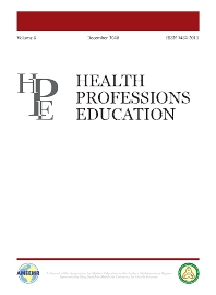 cover of Health Professions Education