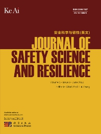 Journal of Safety Science and Resilience