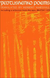Yevtushenko Poems - 1st Edition - ISBN: 9780080124643, 9781483164380