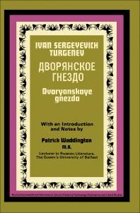 Ivan Sergeyevich Turgenev - 1st Edition - ISBN: 9780080129235, 9781483157108