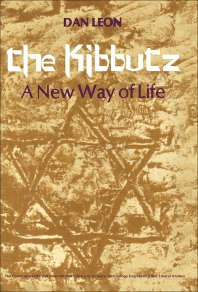 The Kibbutz - 1st Edition - ISBN: 9780080133577, 9781483146805