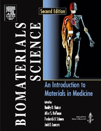 Biomaterials science 2nd edition biomaterials science 2nd edition fandeluxe Choice Image