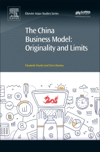 Cover image for The China Business Model