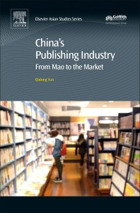 cover of China's Publishing Industry - 1st Edition