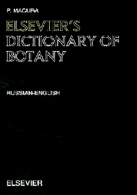 Elsevier's Dictionary of Botany - 1st Edition - ISBN: 9780444512291, 9780080930220