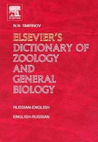 Cover image for Elsevier's Dictionary of Zoology and General Biology