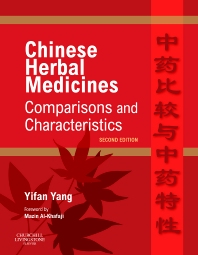 Cover image for Chinese Herbal Medicines: Comparisons and Characteristics