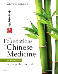 Cover image for The Foundations of Chinese Medicine