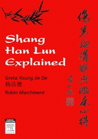 Cover image for Shang Han Lun Explained