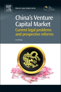 Cover image for China's Venture Capital Market