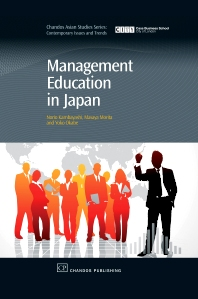 Management Education in Japan - 1st Edition - ISBN: 9781843342182, 9781780632490