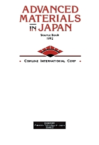 Advanced Materials in Japan - 1st Edition - ISBN: 9781856171588, 9781483294025