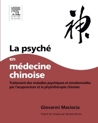 Cover image for La Psyché en médecine chinoise