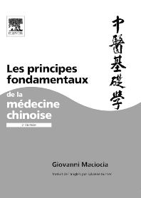 Les principes fondamentaux de la médecine chinoise - 1st Edition - ISBN: 9782842999599