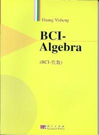 BCI-Algebra