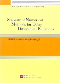 Stability of Numerical Methods for Delay Differential Equations