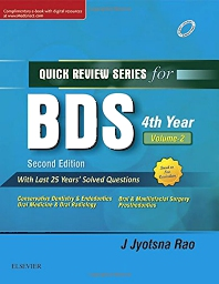 Cover image for QRS for BDS IV Year, Vol 2